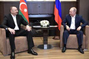 Готова ли Армения отказаться от статуса «форпоста России»?