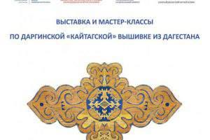 «Культурное наследие Азербайджана»