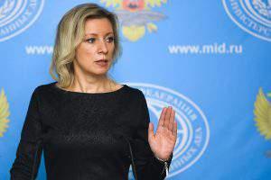 США и Россия продолжают обмен угрозами