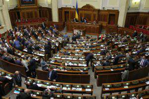 Украина на законодательном уровне объявит Россию страной-агрессором
