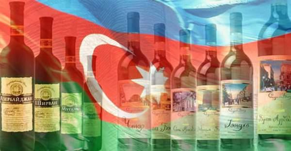 azeri-vino-wine