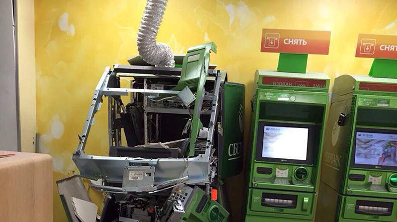 bankomat-vzriv