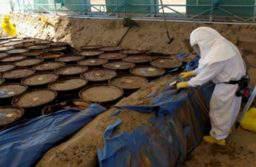 Азербайджанский ученый: в глубины Земли уже утекло около 10,000 тонн ядерного топлива