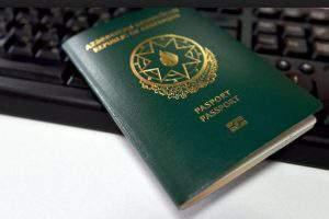 В Азербайджане ввели новые пошлины на загранпаспорта и удостоверения личности