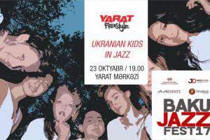 Украинские дети споют для бакинцев