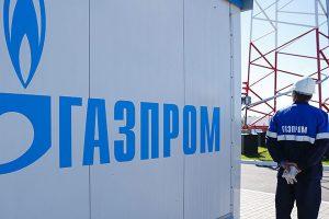 Неудачный «газовый поворот» для России