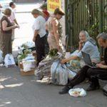 street-sale-ulichnaya-torgovlya