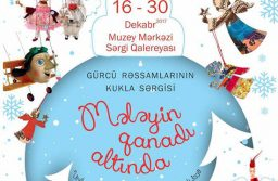 В Баку состоится выставка кукол грузинских и азербайджанских художников