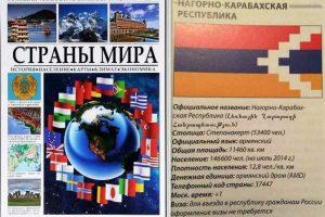 Армянская ложь на книжных полках Москвы