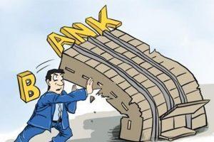 Банки закрывают филиалы в регионах Азербайджана