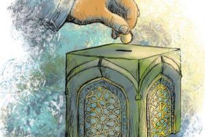 Исламский банкинг в Азербайджане: плюсы и минусы