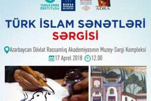 Выставка исламского искусства тюркского мира в Баку