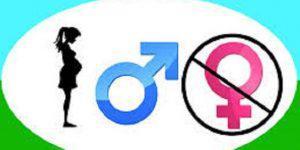 Проблему селективных абортов - в законодательство Азербайджана