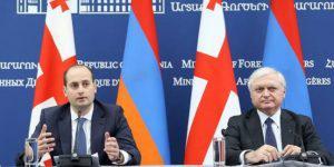 "Армения - Грузия: ""диалог с препятствиями"""