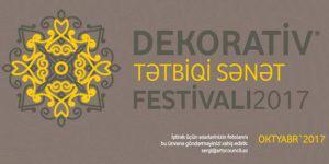 В Баку состоится фестиваль декоративно-прикладного искусства