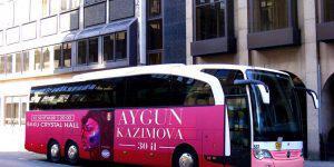Кто и когда выступит с концертом в Баку в ближайшее время