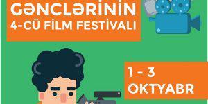 В Баку стартует молодежный кинофестиваль