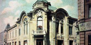 Бакинские банки: количество и качество
