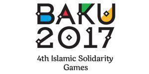 """Культурная программа в Баку """"кипит"""" перед Исламиадой"""