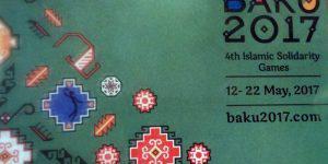 На бакинской Исламиаде выступят все 57 стран