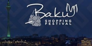 Бакинский шопинг-фестиваль-2: в pазы больше туpистов и доходов