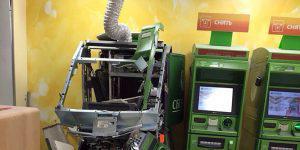 О чем свидетельствуют взрывы банкоматов в Ереване и Москве?