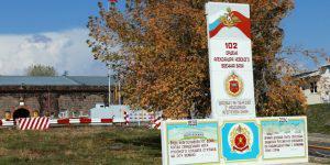 Россия расширяет базу в Армении?