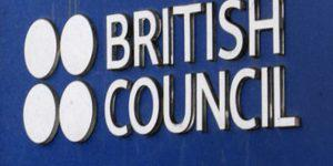 Новый интригующий проект British Council в Азербайджане