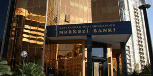 Центральный банк Азербайджана не готов снижать учетную ставку