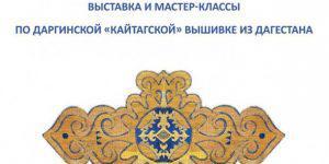 """""""Культурное наследие Азербайджана"""""""