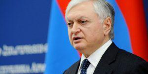 "Ереван обречен на поиск ""козла отпущения"""