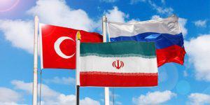 "Формат ""Россия-Турция-Иран"" на смену МГ ОБСЕ"
