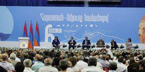 В Армении в очередной раз рухнули надежды на диаспору