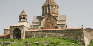 """Искуственное """"единство армянской нации"""""""