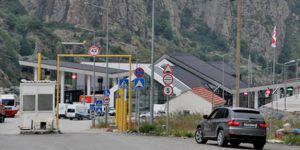 """Армения в """"инфраструктурной петле"""""""