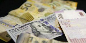 Законы против азербайджанских банков