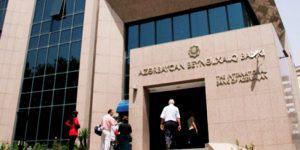 Межбанк Азербайджана может придти к очередному дефолту