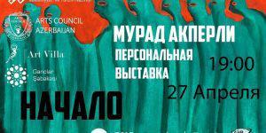В Баку пройдет выставка Мурада Акперли