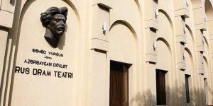 Ветераны приглашены в Русский драмтеатр в Баку