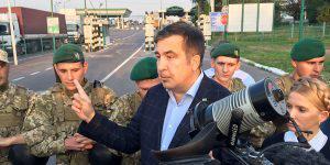 Что ждет Михаила Саакашвили?