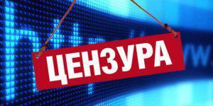 """""""Электронная война"""" в переводе на армянский"""