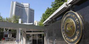 Общественное порицание граждан Турции, незаконно посетивших Карабах