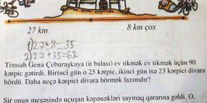 За ошибки в школьных учебниках - увольнять и штрафовать?