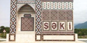 Центр Шеки и Дворец шекинских ханов не попали в UNESCO