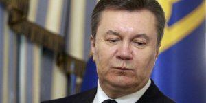 """""""Золото Януковича"""""""